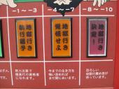 全興寺13