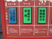 全興寺14