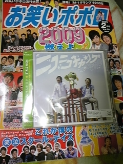 20090107183111