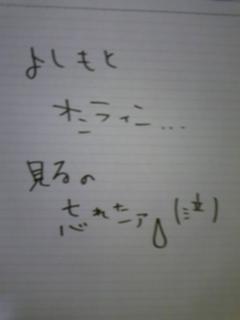 20090109013810