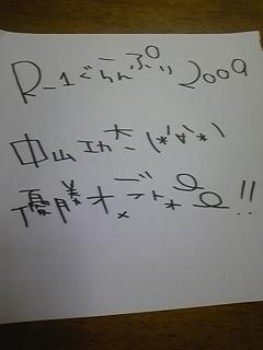 20090217234621