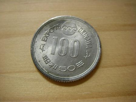 100en.jpg