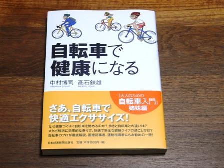 takaishi-book01.jpg