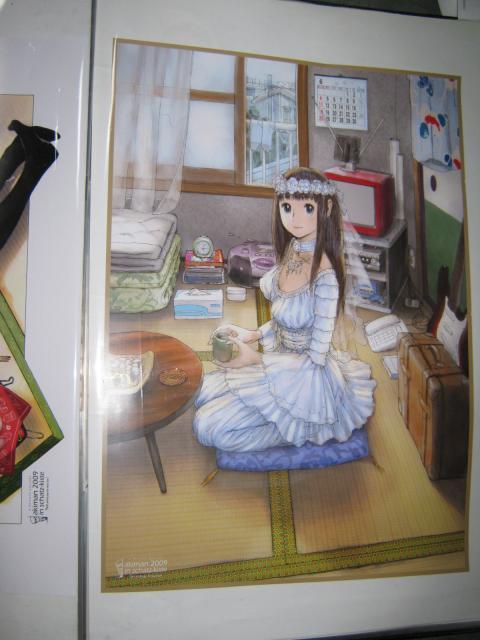 あきまん女子2