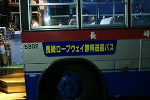 2009082855.jpg