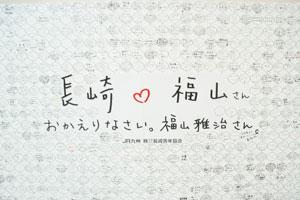 2009082872.jpg
