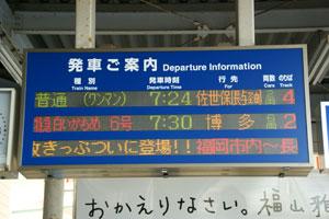 2009082876.jpg