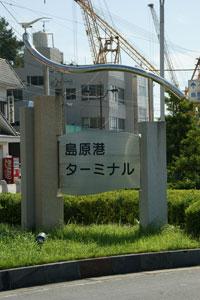 2009082901.jpg