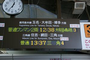2009082913.jpg