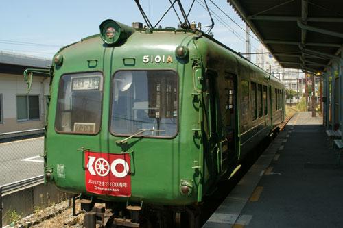 2009082920.jpg