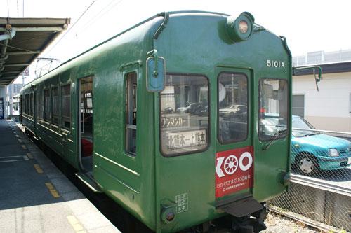 2009082926.jpg