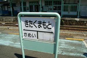 2009082931.jpg