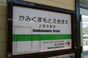2009082939.jpg