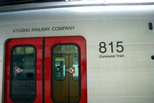 2009082957.jpg