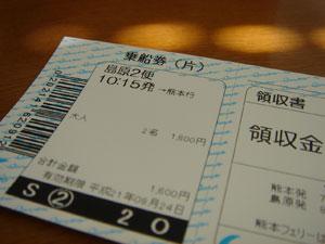 2009082982.jpg