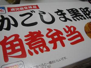 20090830101.jpg