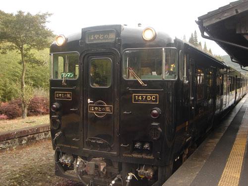 20090830104.jpg