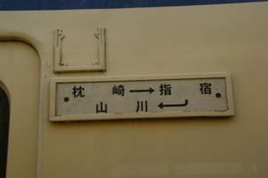 2009083038.jpg