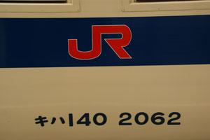 2009083040.jpg