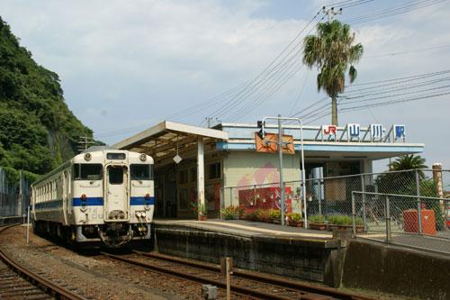 2009083041.jpg