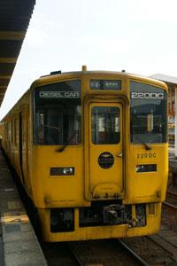 2009083042.jpg