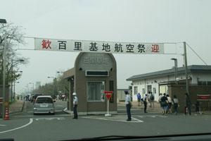 2009091302.jpg