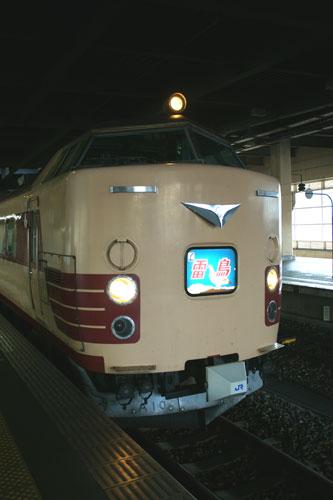 2009092304.jpg