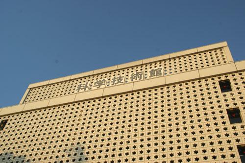 2009092602.jpg