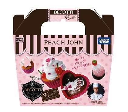 「DECOTTI」の新商品「DECOTTI PJ sweets」