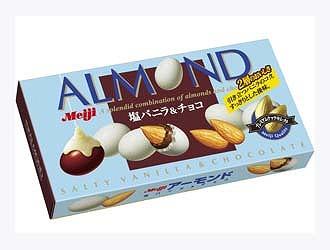 明治製菓、2層チョコ菓子「アーモンド 塩バニラ&チョコ」