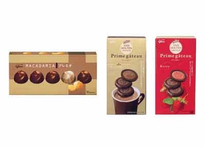 江崎グリコ、大人をターゲットにしたチョコレート「OTONA GLICO」6種