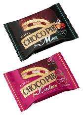 ロッテ、男性向け「チョコパイFOR MEN」と女性向け「チョコパイFOR LADIES」を期間限定発売