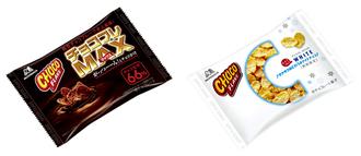 森永製菓、チョコフレークから「チョコフレMAX」と「チョコフレホワイト」を発売