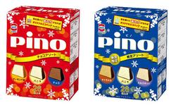 森永乳業、冬季限定マルチパックのひとくちアイス「エスキモー pino 限定アソート」を発売