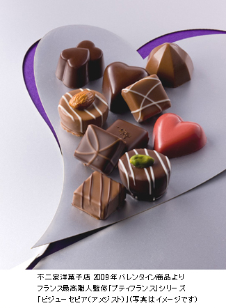 不二家、ボンボン・ショコラの詰め合せ「ビジューセピア」5アイテムをバレンタイン限定で発売