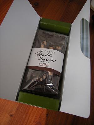 チョコレートカフェ クオレ(CVORE)