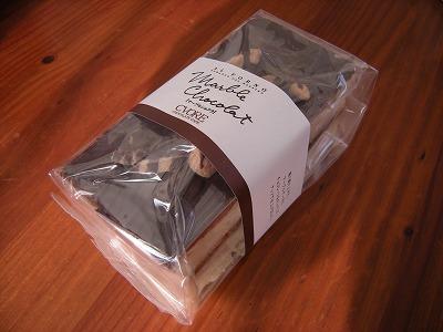 チョコレートカフェ クオレ(CVORE) 2