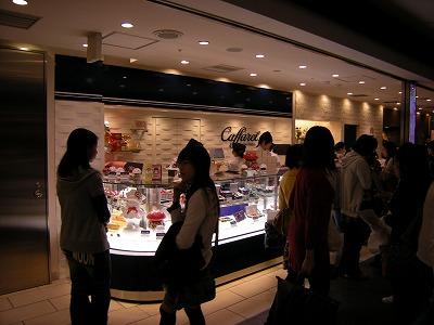 東京駅エキナカ施設「GRANSTA(グランスタ)」に、イタリア・トリノの老舗No.1チョコレートブランド「カファレル」が4/7(火)にオープン