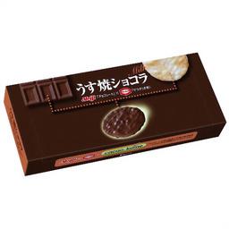 塩味うす焼+チョコの味は? 亀田と明治両製菓がコラボ