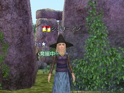 2008y11m01d_184446609.jpg