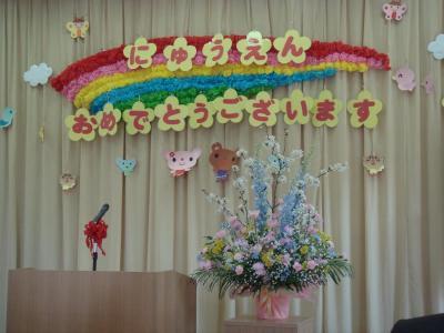 2008,4,4 入園式