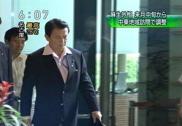 会議だタロー:20070706官邸入り1