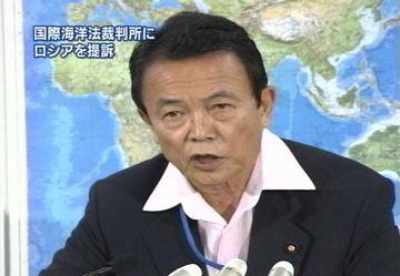 会見タロー:20070706外務大臣記者会見にて2