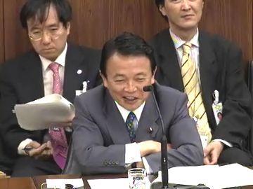 国会タロー:20070510参院外交防衛委員会にて「笑顔」