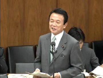 国会タロー:20070511衆院外務委員会にて「笑顔」