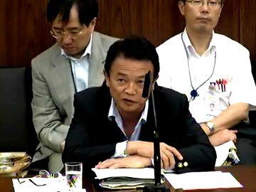 国会タロー:20070619参院外交防衛委員会にて「笑顔」