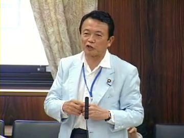 国会タロー:20070628参院拉致問題特別委員会にて「笑顔」
