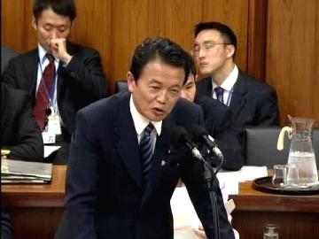 国会タロー:20070328衆院外務委員会2
