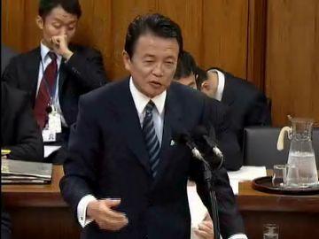 国会タロー:20070328衆院外務委員会4