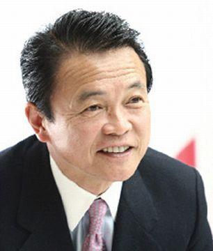 総務大臣、麻生太郎。